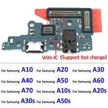 Для Samsung Galaxy A10 A20 A30 A40 A50 A60 A70 A80 A202F A10s A20s A30s A50s A01 A11 USB зарядный разъем док станция гибкий кабель