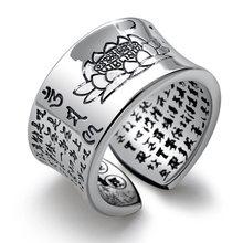 Кольца из настоящего серебра s999 пробы с сердцем праджна парамита