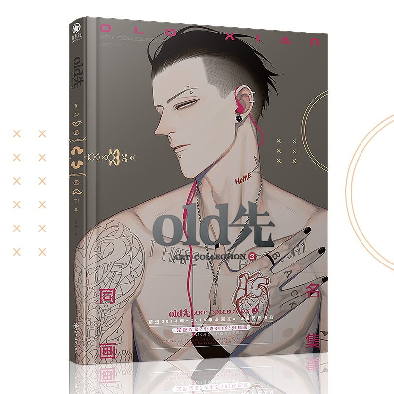 Old XIAN Book Illustration, Cartoon Character, Painting, Collection, Painting, Book Special Postcard Version