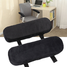 1pc Armrest Pads Covers Foam Elbow Pillow For Forearm Pressure Relief Arm Rest Cover For Office Chairs Wheelchair Comfy Gaming