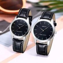 Shifenmei Couple Watches Pair Men and Women Waterproof Leather Watch