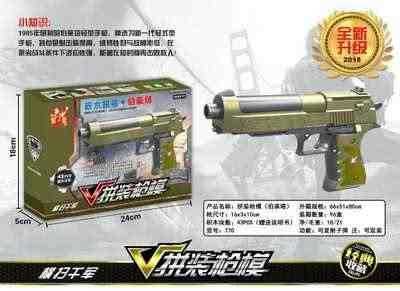 مسدس لعبة أطفال صغيرة مسدس رصاصة طرية يمكن اطلاق النار الرصاص هدية عيد ميلاد سلامة الصبي دمية بلاستيكية مسدس