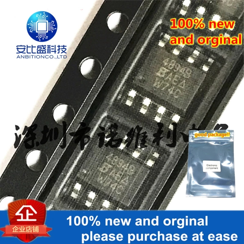 10pcs 100% New And Orginal SI4894BDY-T1-E3 SOP-8 SI4894B 4845 In Stock