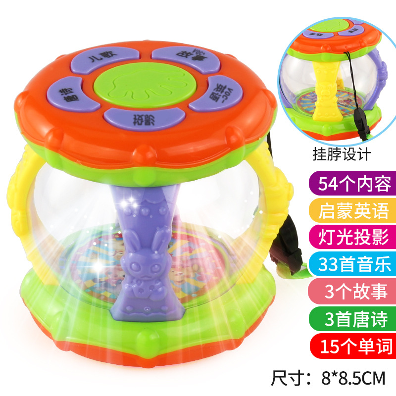 Children Multi-functional Early Childhood Music Drum Mini Projection Light Music Drum