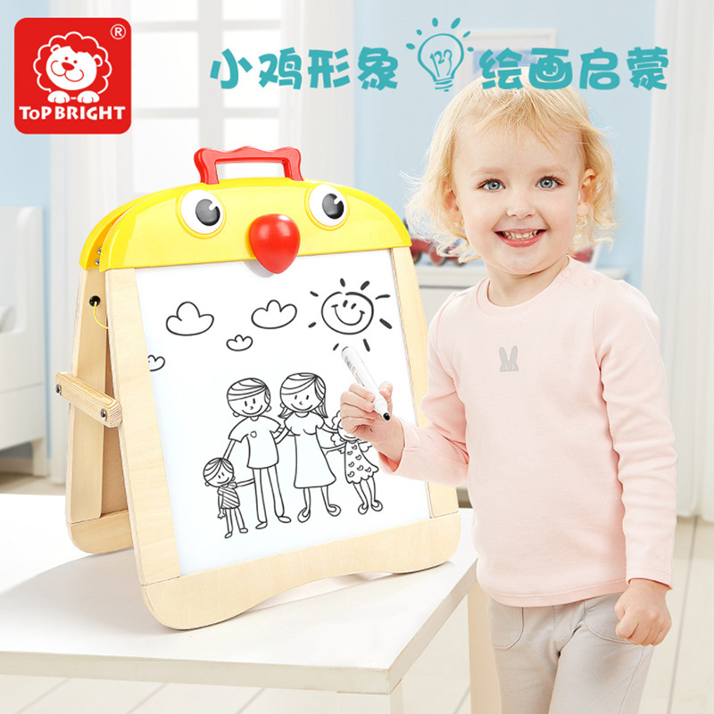TOPBRIGHT CHILDREN'S Drawing Board Double-Sided Magnetic Drawing Board Household Baby Doodle Board 1-3 Years Old Small Blackboar