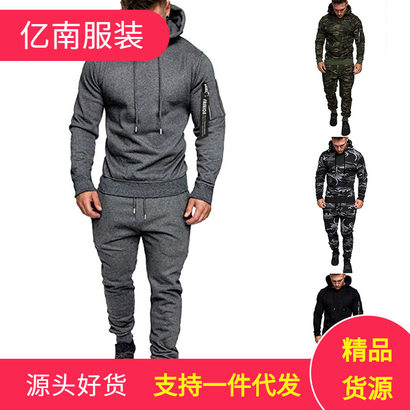 2019 Ouma MEN'S Wear Sleeves Zipper Hooded Wei Solid Color Versatile Gymnastic Pants Set Men's A24 Set