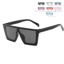 Цветные детские солнцезащитные очки с цельными линзами для девочек