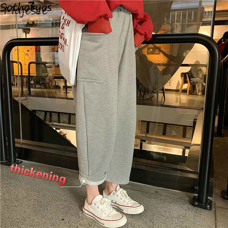 Women Pants Casual Velvet Thick Harem Pockets High Waist Ankle Length Trousers New Broad Legged Elastic Trendy Loose Streetwear