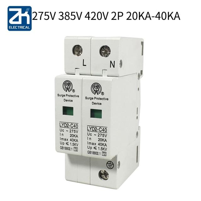 C40-2P 20KA~40KA ~275V 385V 420V AC SPD House Surge Protector Protective Low-voltage Arrester Device 1P+N Lightning protection