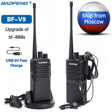2 pces baofeng BF-V9 mini portátil walkie talkie usb carga rápida 5w uhf 400-470mhz presunto cb rádio conjunto uv-5r woki toki BF-888S bf888s