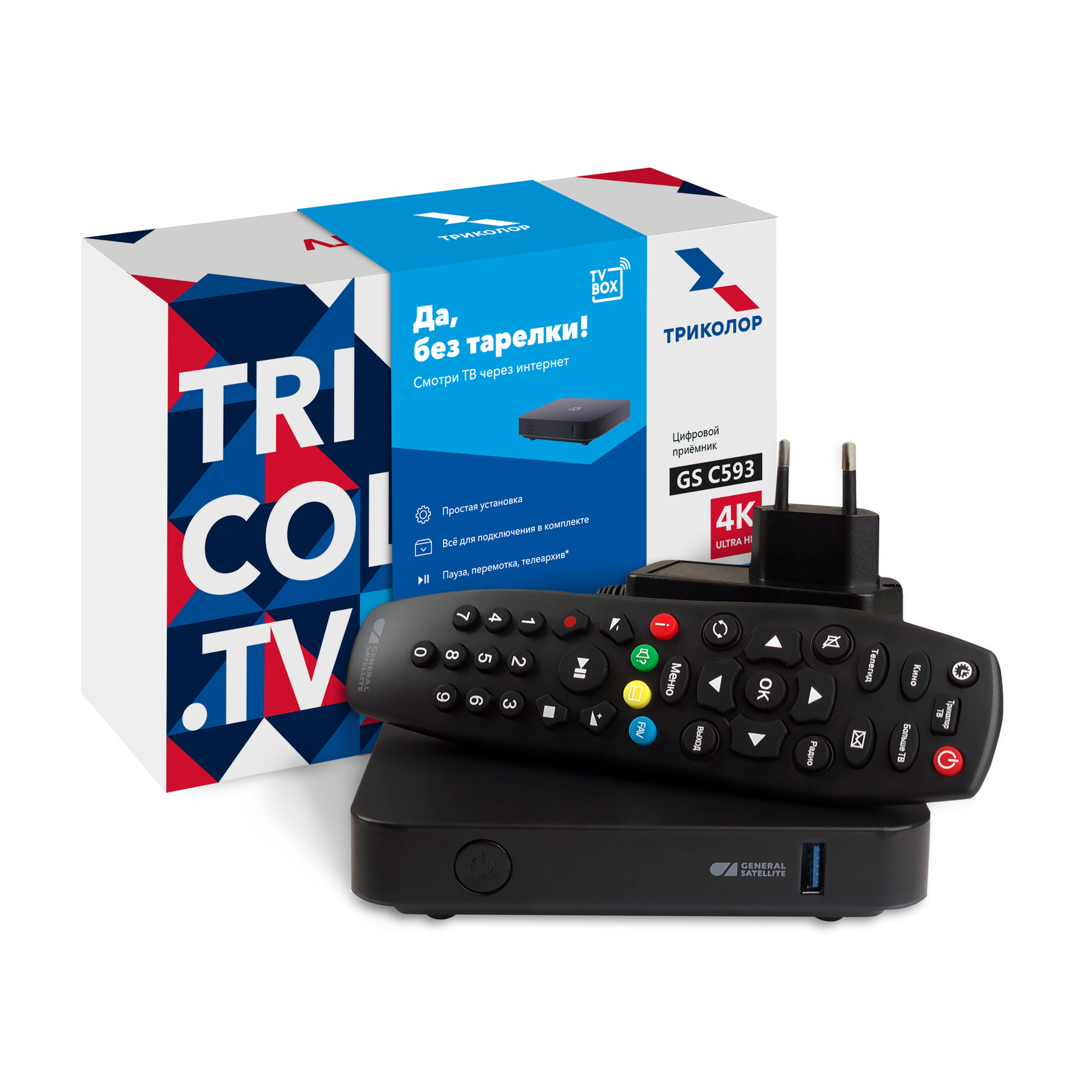 Tricolor Kit with GS C593 IP Receiver (Tricolor Online)|TV Stick| - AliExpress
