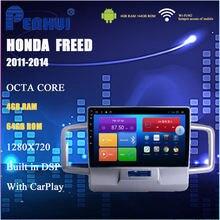 Автомагнитола для honda freed (2011 2014) мультимедийный видеоплеер