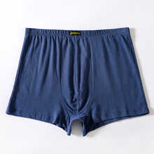 plus size 5XL 6XL 7XL 8XL  Large loose  male cotton Underwears Boxers high waist breathable fat belts Big yards men's underwear