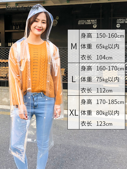 Transparent Long Rain Coat Women Adult Hiking Clear Raincoat Lengthened  Electric Motorcycle Rain Suit Poncho Plastic Suit Gift 3