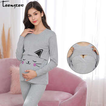 Maternity and Nursing Set Pregnant Pajamas Postpartum Nightwear Premama Cotton Tops&pants Long Sleeve Top&pants Spring Clothing - DISCOUNT ITEM  43% OFF All Category