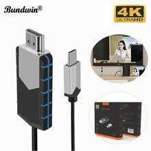 Bundwin 4K מלא HD סוג C כדי HDMI כבל TC03 מיידי הקרנה חיבור סלולרי לטלוויזיה/GPS ניווט טלוויזיה מקל