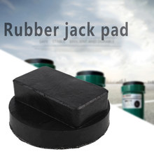 Jacking Point Pad Jacking Pad Adapter Durable Jack Stand Frame Rail Spare Rubber Black Premium Jack Pad(China)