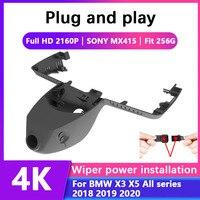 ¡Nuevo! Cámara de salpicadero de grabador de vídeo DVR para coche, cámara 4K fácil de instalar para BMW X3 X5, todas las series 2018, 2019, 2020, Novatek 96675 + SONY MX307