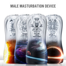 3D Male Transparent  Aircraft Cup Training pocket pussy Adult Products Male Masturbator Massager Silicone Vagina Real Sex Toy