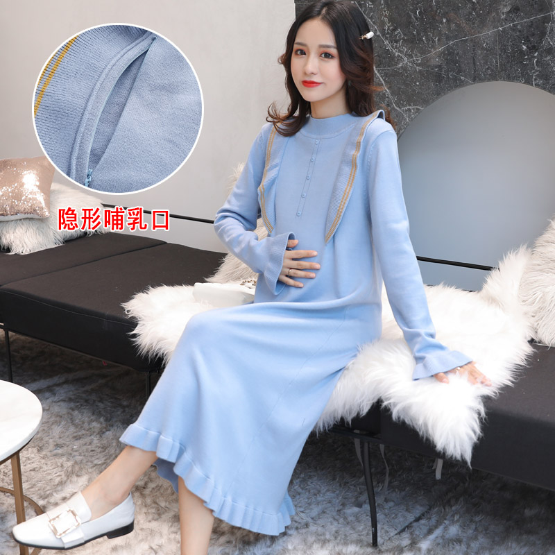 6913# Autumn Winter Knitted Maternity Nursing Long Dress Loose Sweet Breast Feeding Clothes For Pregnant Women Loose Pregnancy