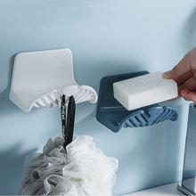 Подставка для мыла с перфорацией настенная креативная Полка