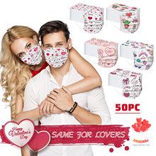 Masque facial jetable pour hommes et femmes, respirant, 50 pièces