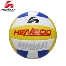 HENBOO Volleyball-ball  School Volleyballs PVC Butyl Inner Bile Ball Wear Resistant Applicable Training Match Volleyball