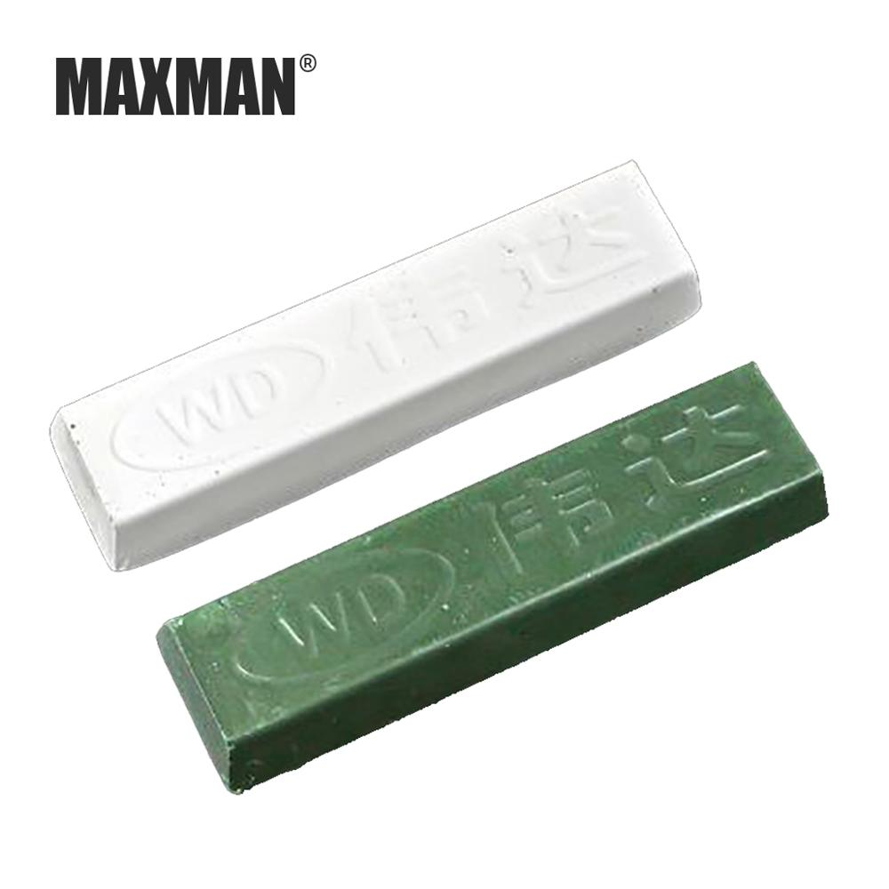 MAXMAN Alumina Grinding Large Polishing Paste Polishing Tool Is Suitable For Mirror Buffing Of Fine Workpieces Of Any Material