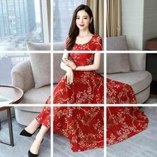Белое платье для женщин нечеткие бандажные платья красное летнее