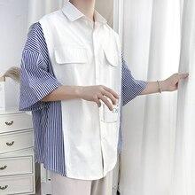 Summer Dress Shirt Men's Fashion Contrast Color Casual Striped Shirt Men Streetwear Wild Loose Short-sleeved Shirt Mens M-2XL men contrast binding striped tee