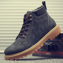 Autumn and Winter Mens Martin Boots, Retro High-Up Shoes, Workwear Boots Army  Leather