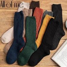 女性の靴下無地ロング靴下女性ソフト厚手のウールの靴下秋冬ウォームソックス快適暖かい