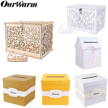 OurWarm Wedding Card Box Creative Money Decoration  Paper Gift Boxes Storage Baby Shower Birthday Party Favor