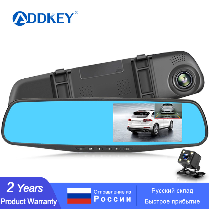 ADDKEY Full HD 1080P Car Dvr Camera Auto 4.3 Inch Rearview Mirror dash Digital Video Recorder Dual Lens Registratory Camcorder(China)