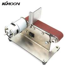 KKMOON-Mini ponceuse électrique à courroie horizontale, ponceuse multifonctionnelle, ponceuse, polissage et rectifieuse, bricolage
