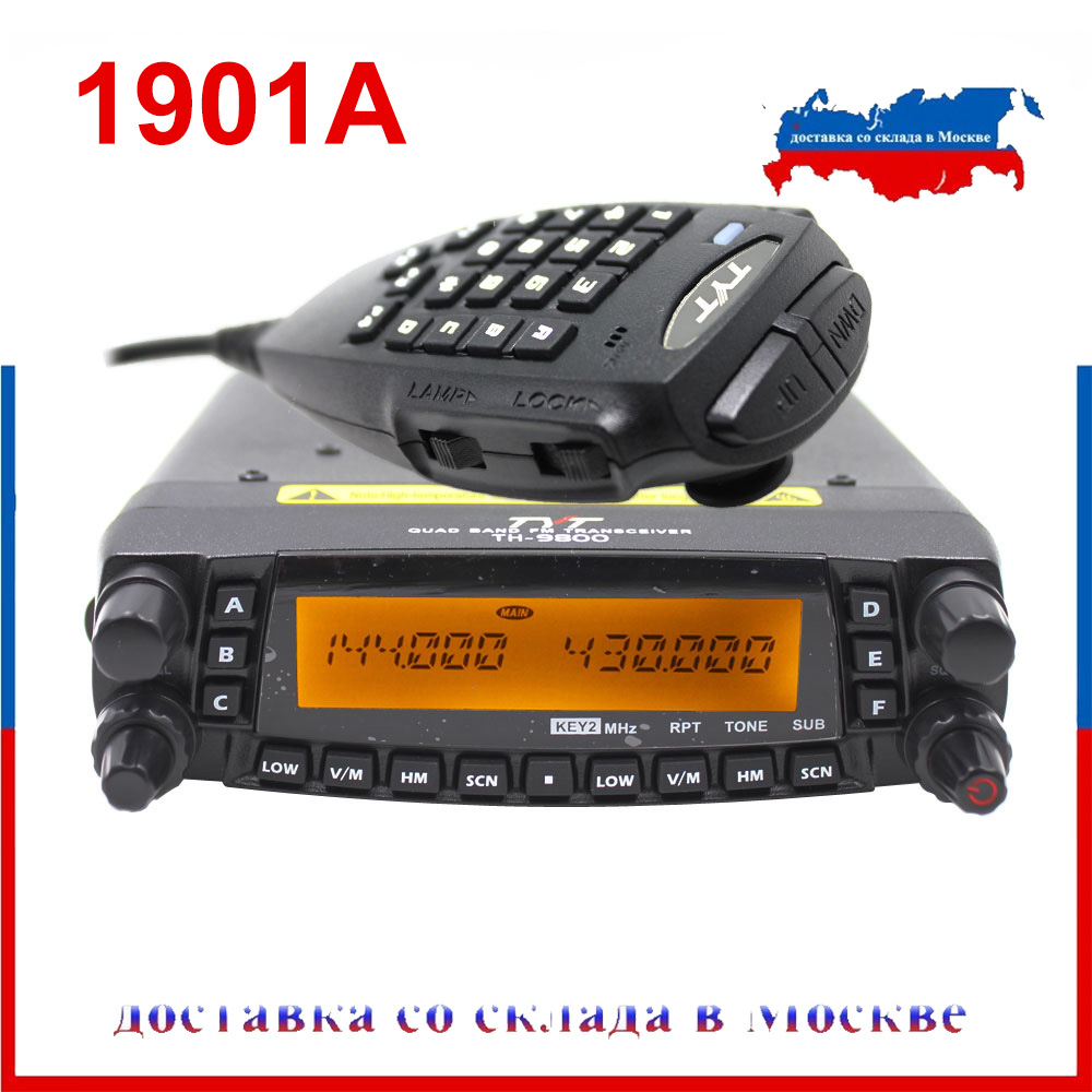 1901A TYT TH-9800 Plus Walkie Talkie 50W Car Mobile Radio Station Quad Band 29/50/144/430MHz Dual Display Scrambler TH9800