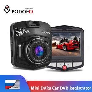 Image 1 - Podofo最新ミニdvr車dvr GT300 カメラビデオカメラ 1080 1080pフルhdビデオregistrator駐車レコーダーループ記録ダッシュカム
