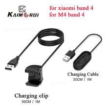Зарядный кабель для xiaomi mi band 4 Смарт часы браслет зарядное