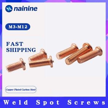 10/20/50 шт M3 M4 M5 M6 M8 сварки резьбовые шпильки для разряд конденсатора для приварки болтов пятно винты ногти Медь покрытием HW301