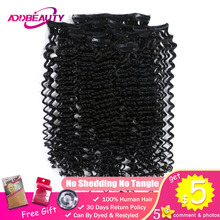 Addbeauty 7pcs/Set Kinky Curly Wave Clip In Human Hair Extensions 120g/Set Remy Natural Black Color Machine Made