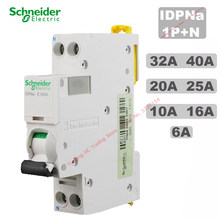 Schneider All Series MCB автоматический воздушный выключатель 18 мм Маленькая мини 2p IDPNa 1P + N AC 10A 16A 20A 25A 32A 40A