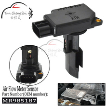 MR985187 1580841 7450046 8650046 MA189 MAF Mass Air Flow Meter Sensor FOR Mitsubishi Eclipse Endeavor Lancer Outlander недорого