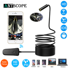 Antscope автоматическая фокусировка 5,0 мегапикселей Водонепроницаемый Wifi эндоскоп камера 1944P HD мини Инспекционная камера бороскоп для IOS/Android 24