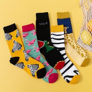 Zebra Flamingo Giraffe Dinosaur Animal Socks Streetwear Funny Cartoon Pattern Novelty Cotton Warm Short Happy Women Men