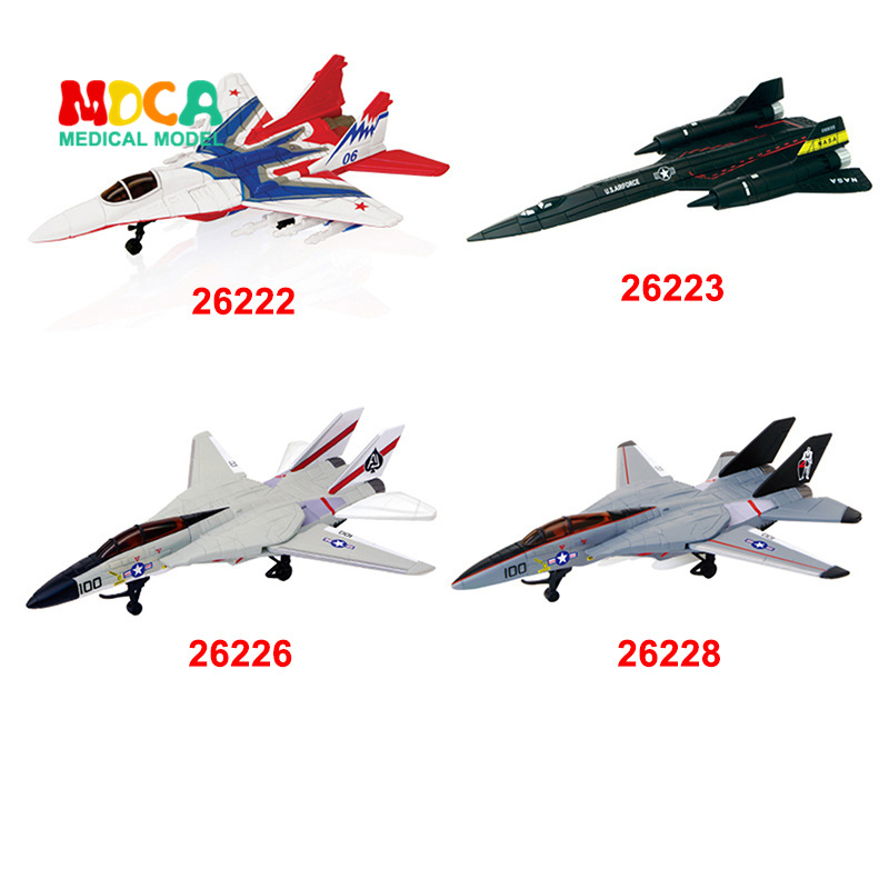 4D MASTER Educational Assembled Model Plane Toy hang tian hyundai Fighter Model Teaching DIY Popularization of Science Appliance