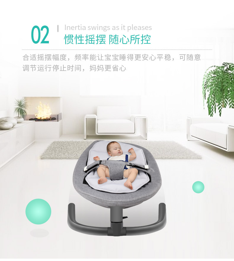 Hc39e8b324ff34bbdbf996524e7f1b21dZ Infant Newborn Baby Rocking Chair Baby Manual Non-Electric Cradle Sleeping Chair With Pendant Toy Mosquito Net