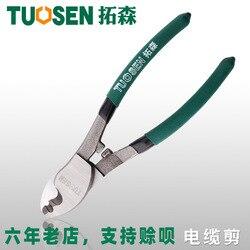 Los fabricantes de venta directa extensión Sen/6/8/10-pulgadas de perno con Cable cortadores electricista Cable tijeras herramientas de mano Cable Cutte