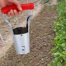 Завод саженцы саженцев инструменты легко Садоводство гаджет садовый инструмент для любителей садоводства ручной инструмент для пересадки