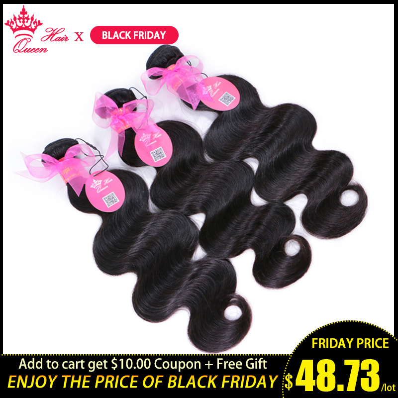 Queen Hair Products Brazilian Body Wave Remy Bundles 100% Human Weave