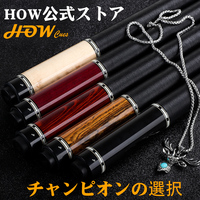 Original HOW Cue ZR Pool Cue Stick13mm Tip Maple shaft All Handmade Professional Pool Billiard Black 8 Cue Kit With Extension